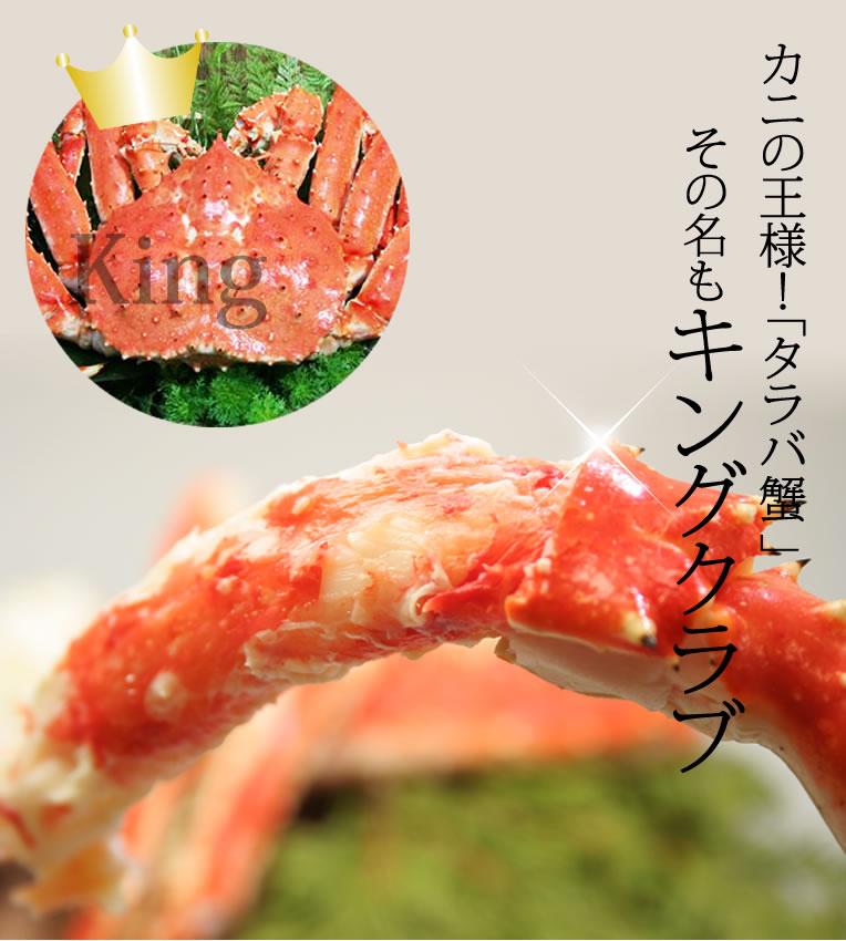 生の脚と、ボイル脚を両方買って焼いて食べ比べしてみましたが、なるほど!ボイルはたらば蟹だったのに対し、生は本格的な蟹の味?海の味?がしました。へぇ〜いいね。個人的にはボイルが好きかな。でも周りは生が良い!と言っていました。足し脚無し特級フルシェイプ