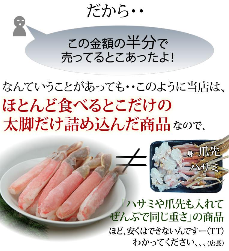 ポーションや生の黒変について 冷蔵庫や常温で解凍すると、蟹の血が酸化し黒くなります。これを黒変と言いますが、品物には影響ありません。