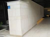 コンクリート2次製品/イシノールコンフレッシュ3000