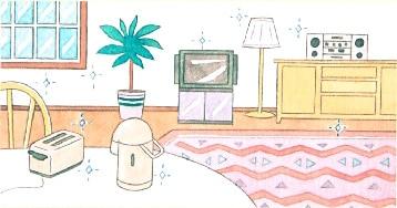 家具や電化製品に/ハイホーム