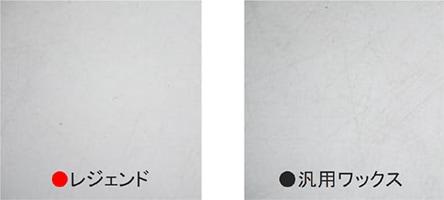 耐ヒールマーク性・耐汚染性もアップ/ペンギン スーパーコアUレジェンド