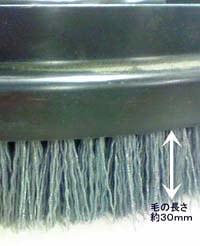 角田タイネックスAフロアケアブラシ表面洗浄(毛の長さ約30mm)
