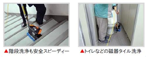 階段などに