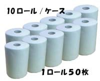 カンカンダスタークロス/1ロール50枚×10ロール