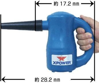 ソニカル Xパワー エアダスターA2