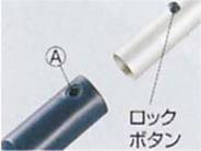 ハンドルはワンタッチで/プロテック ダスターモップECO-600