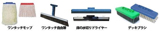 プロテック フリーハンドル EX装着可能製品