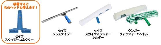 プロテック フリーハンドル EX装着可能製品その3