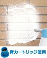 グロリア 蓄圧式泡洗浄器 FM10/青フィルター使用