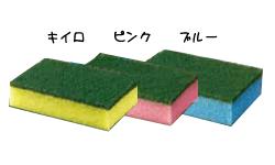 用途により使い分けができる3カラー/3Mジャパン スコッチブライト スポンジエースS