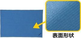 コンドルマイクロファイバークロス 表面形状