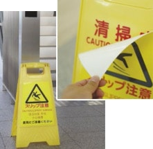 清掃中パネルに貼るペタサイン