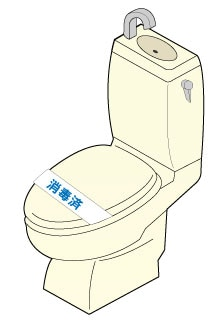 便器のフタに巻くだけ!/トイレ用ペーパー帯