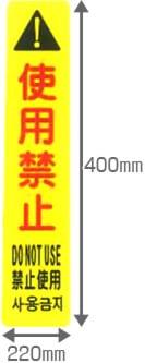 サイズ/アプソン サインフック用ピタッとシール 使用禁止