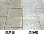 アルクリーナー/外床磨き比較