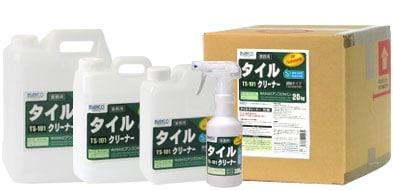 ビアンコジャパン タイルクリーナー/サイズは4種類