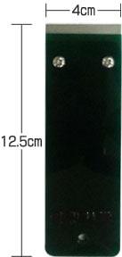 セーフティカバー付きスクレイパー一枚刃ホルダーの寸法