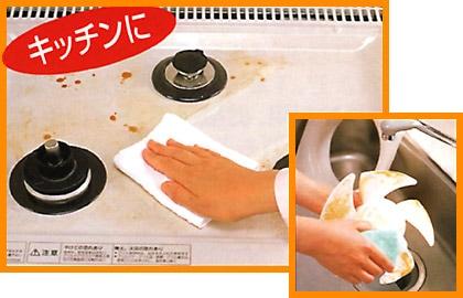原液をスプレーして、キッチンに/スーパーオレンジ