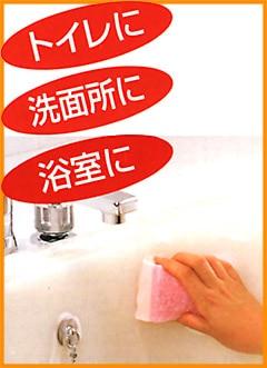 原液をスプレーして、トイレ、洗面所、浴室に/スーパーオレンジ