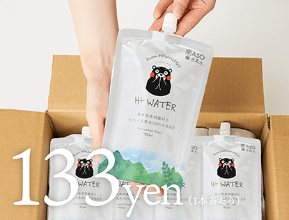 【定期便】H+Water  kumamon