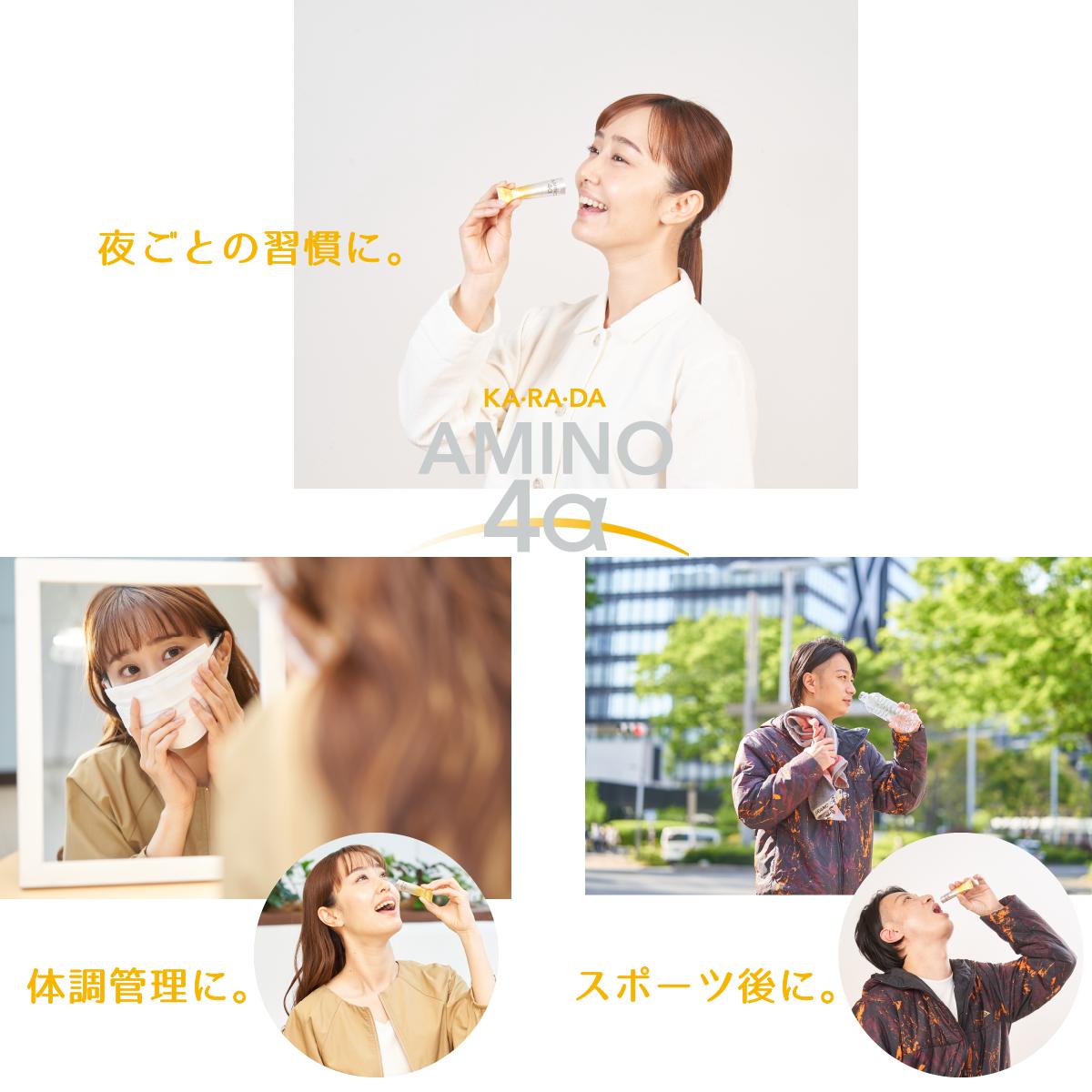 アミノ酸画像11