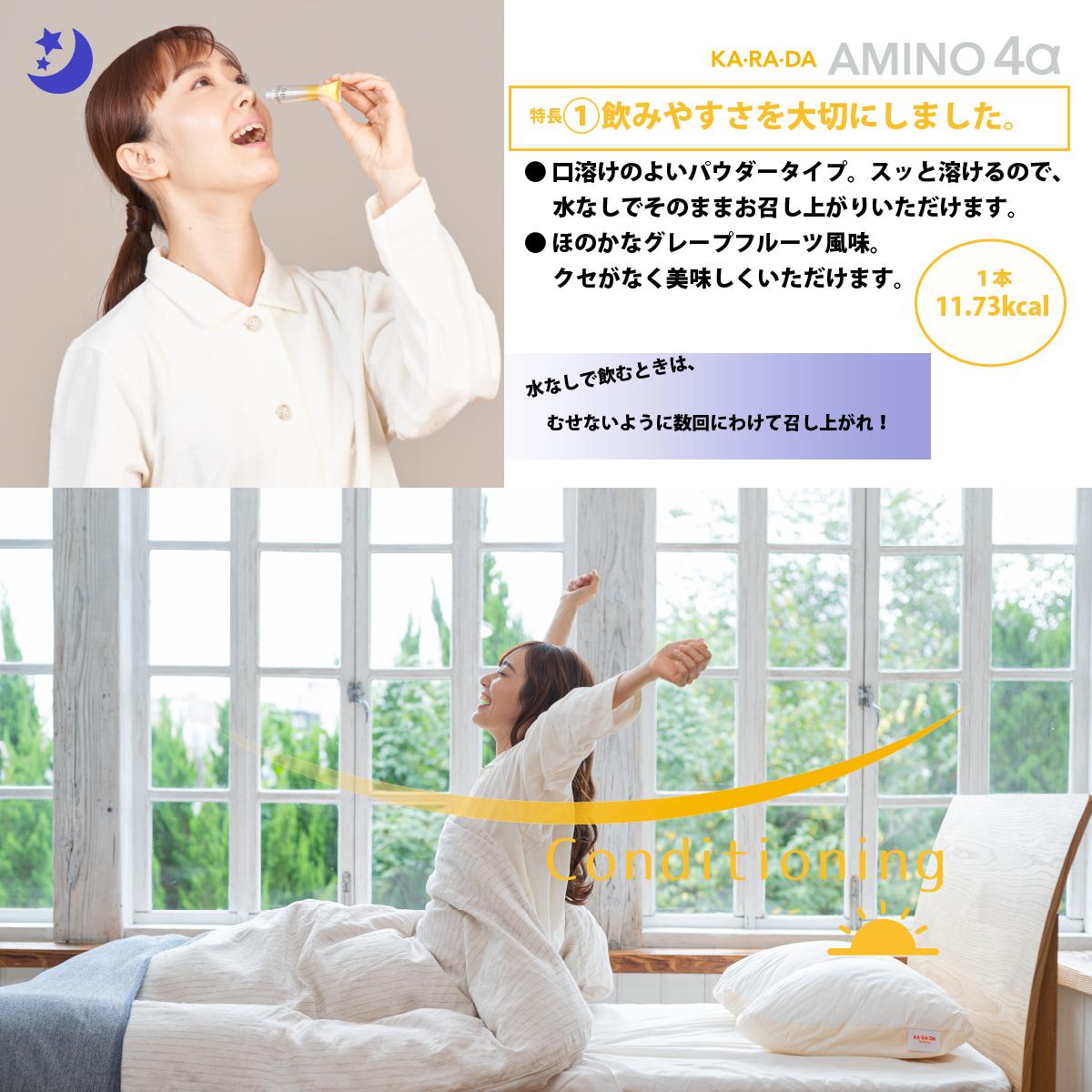 アミノ酸画像7