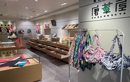 唐草屋 東京店