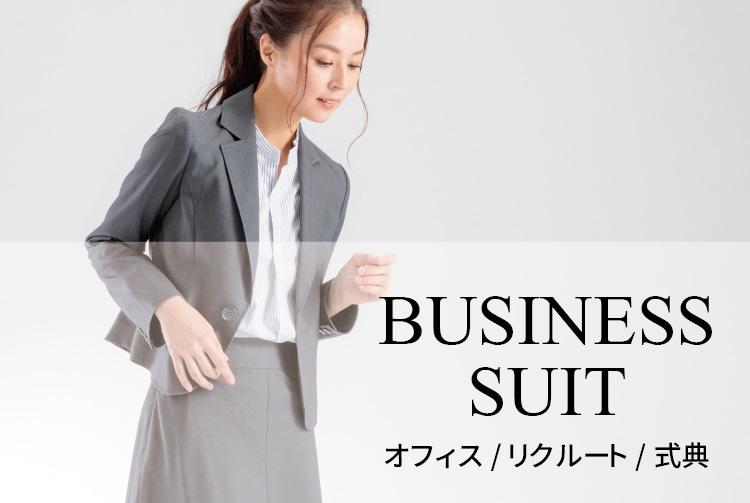 ビジネススーツ スーツセレクト
