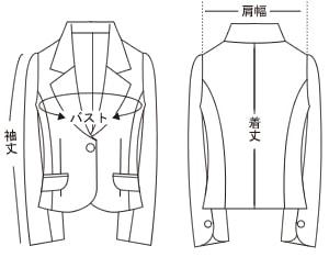 ジャケットのサイズ
