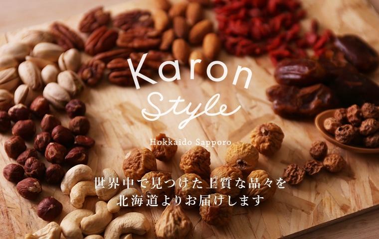 karon Style Hokkaido Sapporo 世界中で見つけた上質な品々を 北海道よりお届けします