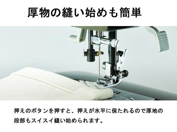 hzl-j1000b/atsumono_suiheiosae