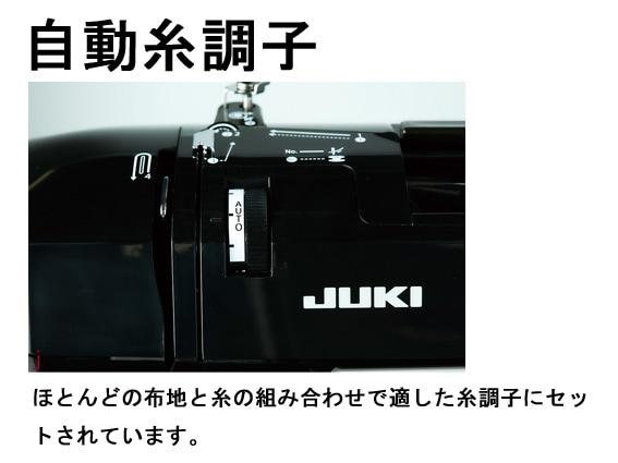 hzl-j1000b/jido_itochoshi