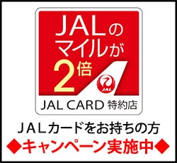 JALカード