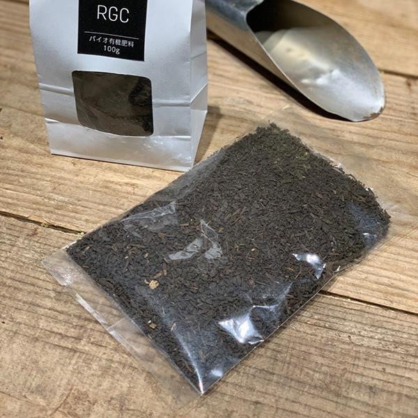 バイオ有機肥料
