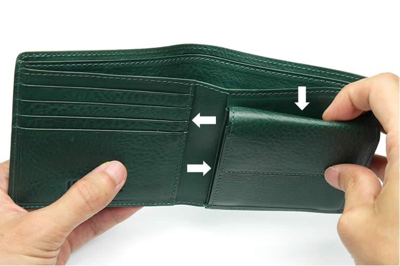 便利な3つのポケット