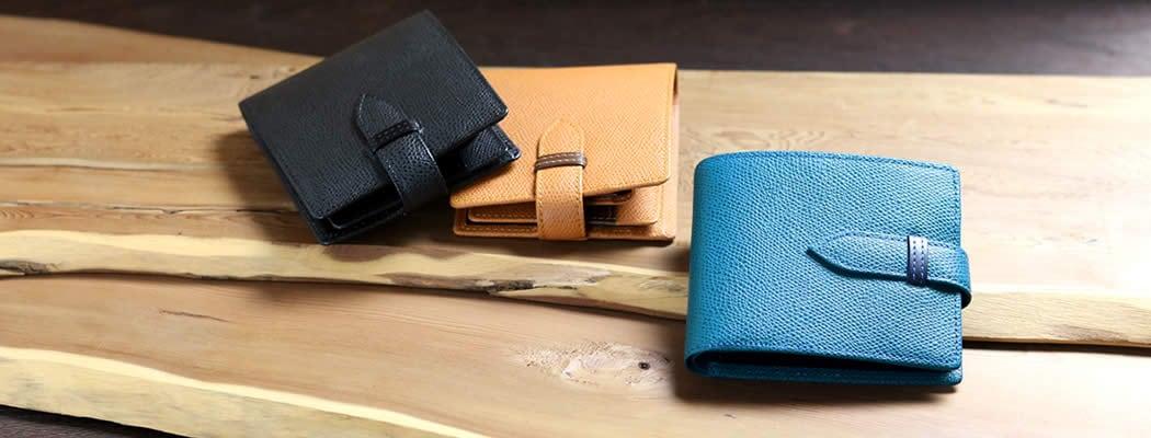 二つ折り財布 メンズ 帯付き 帯 革 革職人 Beam ビーム 帯付き二つ折り財布
