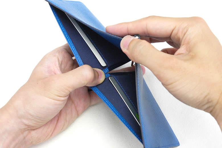 カード段裏にある隠しカード段