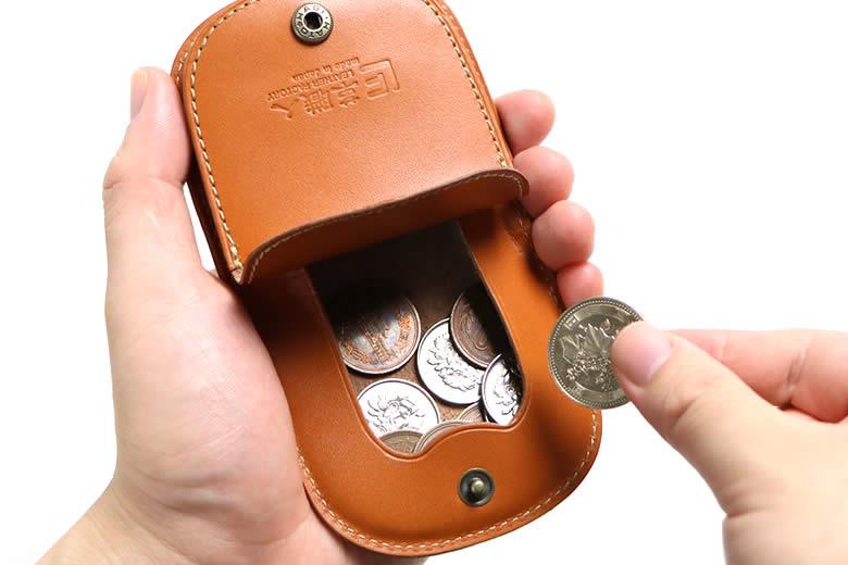 小銭が見渡せるスライド式