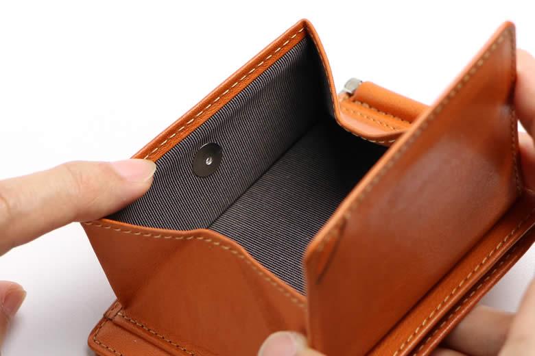 小銭が落ちにくい秘密