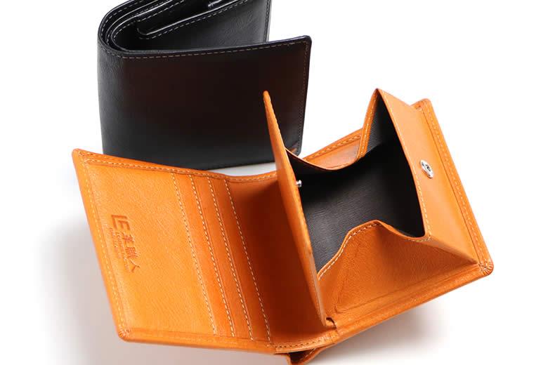 ボックス小銭入れが付いた二つ折り財布