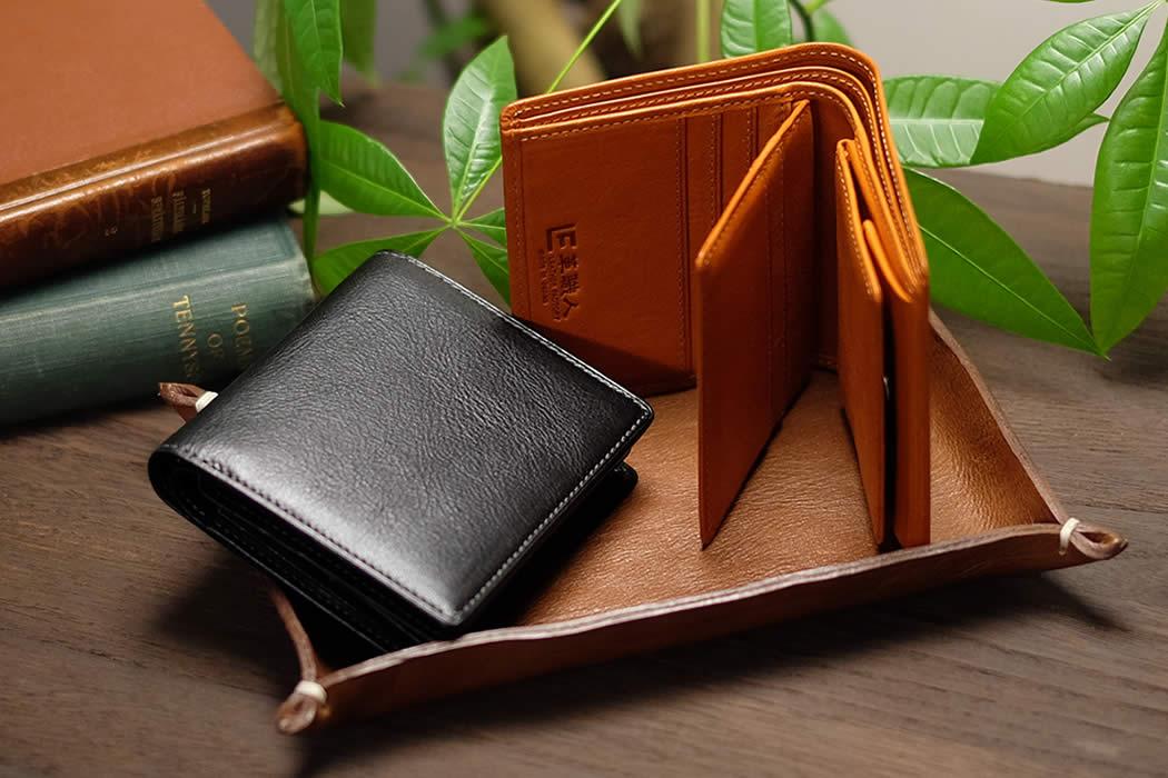二つ折り財布 小銭入れ ボックス型 革 栃木レザー