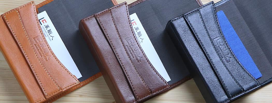 名刺入れ カードケース 100枚 メンズ 本革 栃木レザー 革職人 Governor ガバナー