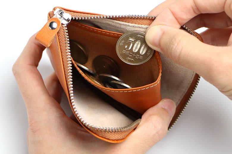 ワンアクションのコインポケット
