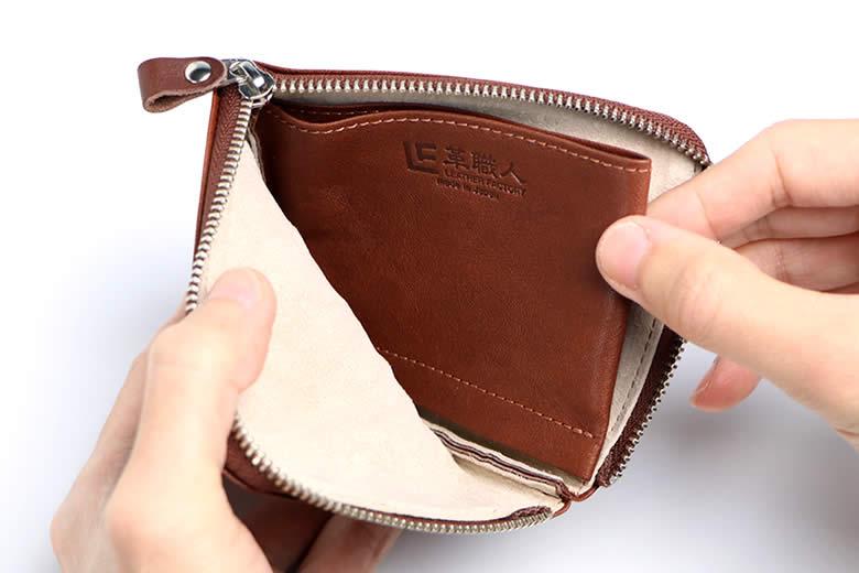 コインポケットを浅めに調整