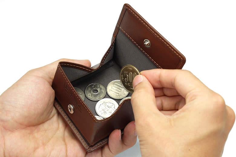 小銭が平らに見渡せます