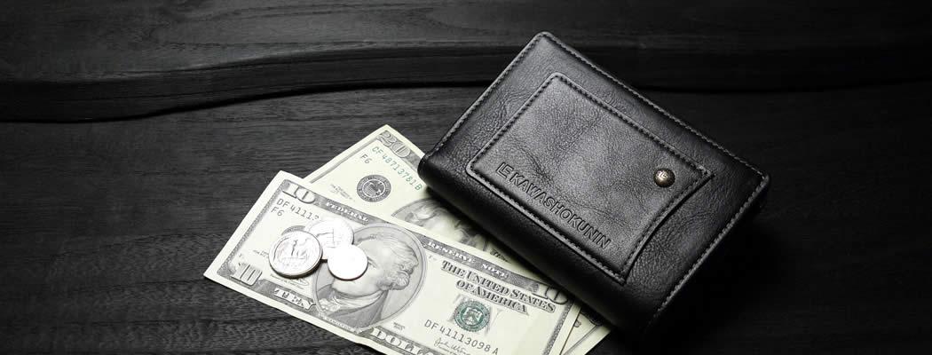 二つ折り財布 メンズ 小銭入れ付き ICカード 革 栃木レザー