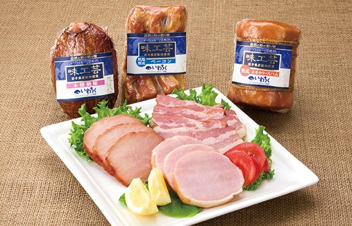 精肉・ハム・冷凍食品・海産物