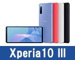 xperia10III