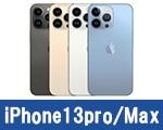 iPhone13promax