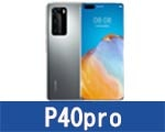 p40pro
